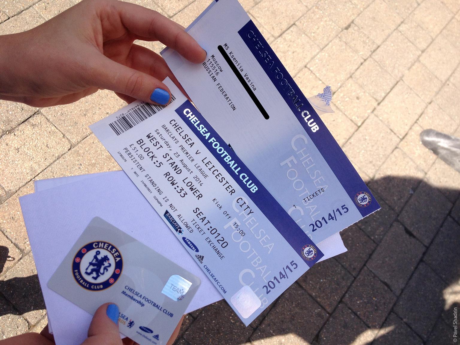 """Билеты """"Челси"""""""